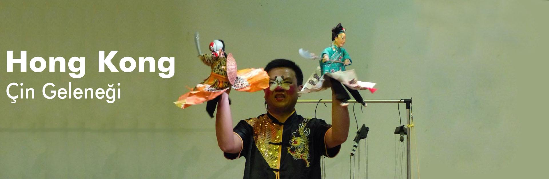 hongkong-tr